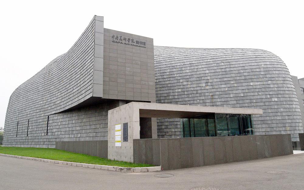 Universitas Seni Rupa Terkenal Di Cina